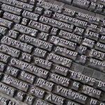 ইংৰাজী ভাষাক প্ৰত্যাহ্বান প্ৰাচীন কামৰূপীয়া অসমীয়া পণ্ডিতৰ