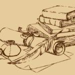 টোকাবহী (সংগ্ৰহ) : ১ – ১০